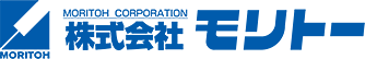 株式会社 モリトー