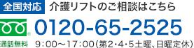 株式会社モリトー
